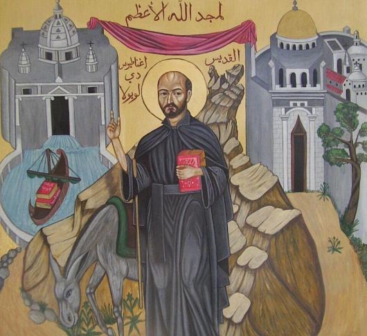 Arabische Ignatius-icoon over onderscheiding – een leeswijzer 1