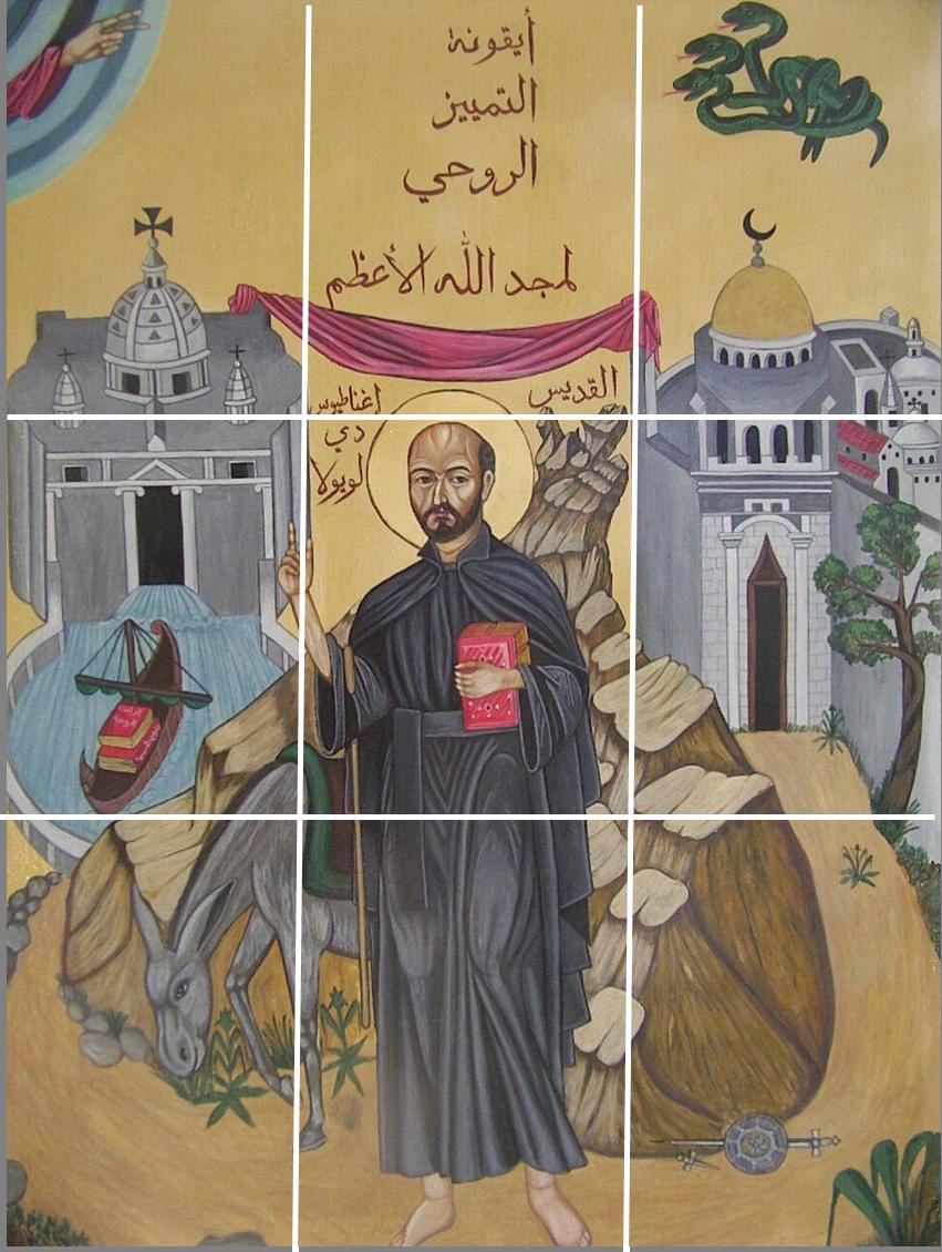 Arabische Ignatius-icoon over onderscheiding – een leeswijzer